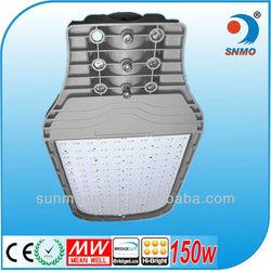 modern design streetlight 42w 70w 84w 150w street lighting column