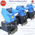 rapid wastic plastic crusher/waste plastic crushing machine