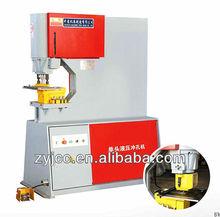 16Y-63T Hydraulic punching machine, 63T, card punching machine