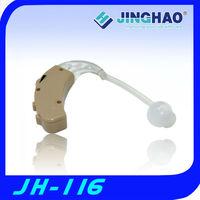 smaller ear hook hearing aid (JH-116)