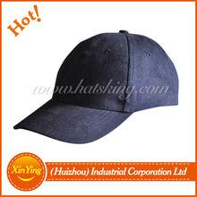 blank 5 panel cap custom baseball cap and hat