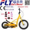 2013 Best selling child bike
