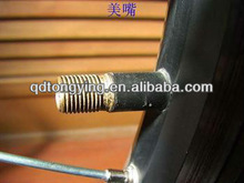 nature rubber bicycle tube