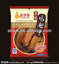 Composite food packaging bags