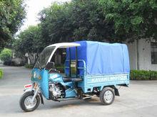 GuangZhou factory 250cc engine Passenger 3 wheel motorcycle