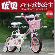 Royalbaly Factory supply hot sell kid bike/kids bicycle/child bike