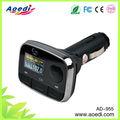 شاشة عالية الوضوح لاعب mp3 والجودة، rds وظيفة mp3 ~ محول السيارة، الصانع، المورد، المصدر الرئيسي ad-955r
