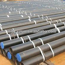 din17175 st 45.8 seamless steel pipe www.alibaba.com