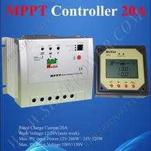 12v 24v solar charge controller, 20a mppt solar charge controller 12v, Tracer 2210RN