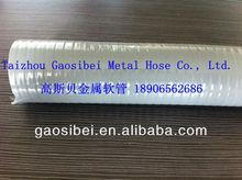 1 inch pvc lay flat flexible hose metal hose waterproof hose