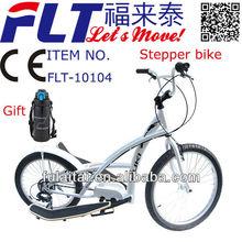 2013 professional aerobic exericse equipment FLT-10114 city bike with CE