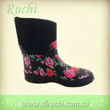 jelly half rubber rain shoes/boots waterproof