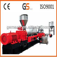 GS75/180 hot face cutting pelletizing line new technology