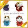Funny plush doll,custom talking hamster plush toys