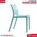 Sala giochi sedie/sedia tempo libero( ct- 137- ossia)