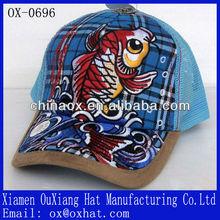 China manufacturer customised logo coppola child