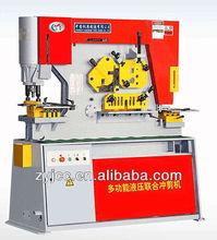 Q35Y hydraulic iron works, ironworker, sheet metal worker