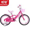 Royalbaby sirena de la alta calidad niños en bicicleta / bicicleta de los niños con ruedas de entrenamiento y la cesta