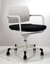 Elegent office clerk chair GS-1796 /modern staff chair