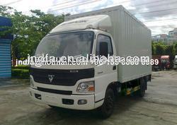 Foton Aumark Thermal Van Truck