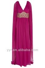 DUBAI VERY FANCY KAFTANS / Abaya Jalabiya Ladies Maxi Dress Wedding Gown