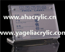 acrylic price tag holders,acrylic ticket holders