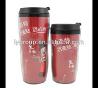 350ml plastic thermos coffee mug with paper insert, 12oz thermal tumbler with removable paper,250ml double wall plastic cup