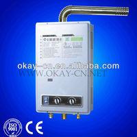 most popular zero water pressure gas geyser 12L with 24KW heat load