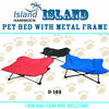 metal frame dog bed,pet bed with metal frame