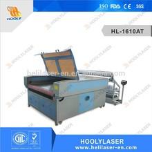 high speed fashion garment laser cutter