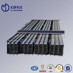 IPE/IPEAA180/ I beam