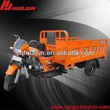HUJU 200cc trimoto three wheel motorcycle/motor for sale