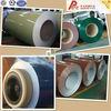 PPGI pvc film laminated steel metal sheet strip suppliers