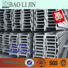 HDG i beam steel metal building materials ASTM DIN ST37 for Commercial Building