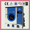 8kg,10kg,12kg,16kg,18kg,20kg Perc Laundry Dry cleaning machine (dry cleaner)