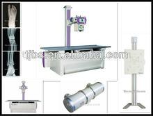 X -ray Machine Surgical X-ray Equipment DF-211H