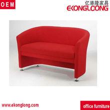 Round back reception chair/reception sofa chair(#8825)