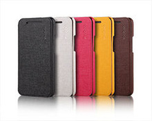 Slim Leather Case for HTC One (M7)