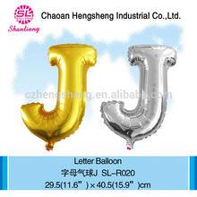 Gift Birthday Balloon