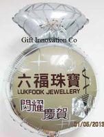 OEM Customerized Gifts Promotion Balloon