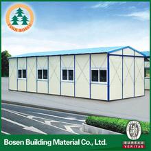 Bheap prefabricated house,portable guard room,portable guard