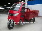 250cc trike/chongqing motorcycle/trimotos