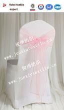 Pink Organza Sashes made of professional China factory