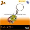 SM-LK001 Promotion custom cute metal key chain for student