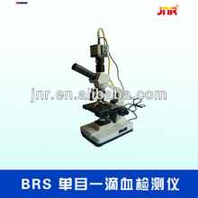 laboratory microscope educational microscope