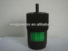 JC7033 AC Gear Motor