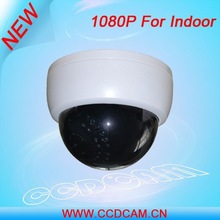 EC-IP5821 hd video cameras dome 2mp webcam,two way audio and usb option ip camera for security equipment