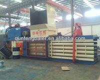 FDY-850 Automatic Horizontal Paper Baler