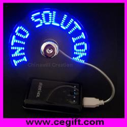 USB Mini Fan with Light