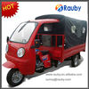 200cc three wheel cargo tricycle with cover